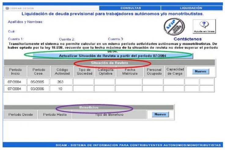 consultar formulario 558 afip